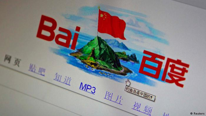 A photo illustration shows a graphic depicting a Chinese national flag flying atop of the disputed islands, called Senkaku by Japan and Diaoyu by China, being seen on the front page of Chinese search engine website Baidu, on a computer screen in Beijing, in this September 18, 2012 file photo. The Chinese characters below the graphic read, Diaoyu Islands belong to China! Picture taken September 18, 2012. To match Special Report CHINA-NAVY/ REUTERS/Stringer/Files (CHINA - Tags: POLITICS SCIENCE TECHNOLOGY BUSINESS)