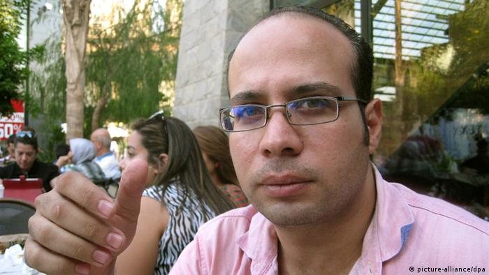 Profile picture of Egyptian activist Ahmed Maher