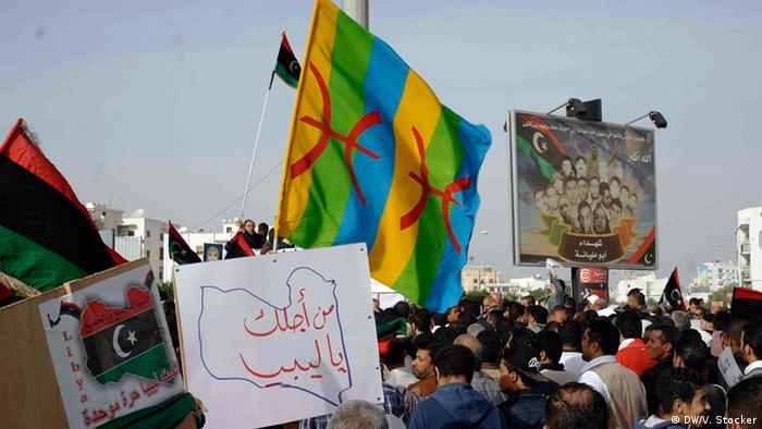 Libyen Tripolis Berberflagge