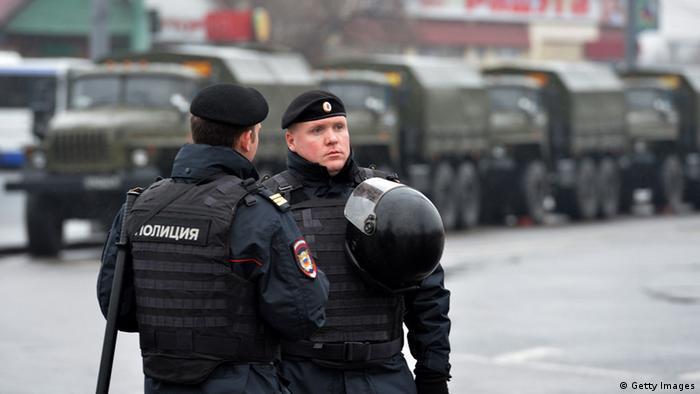 Полицейские в России