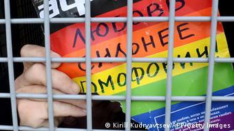 Symbolbild Kriminalisierung Homosexualität Russland (Foto: Getty)