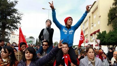 صورة أرشيفية للاحتجاجات