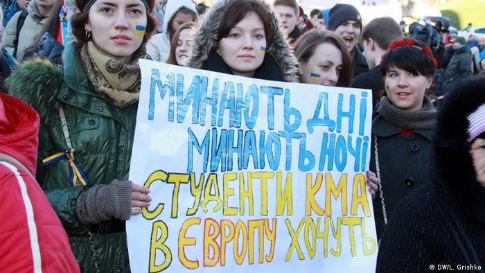 Студенти Києво-Могилянської академії від самого початку протестів підтримують Євромайдан