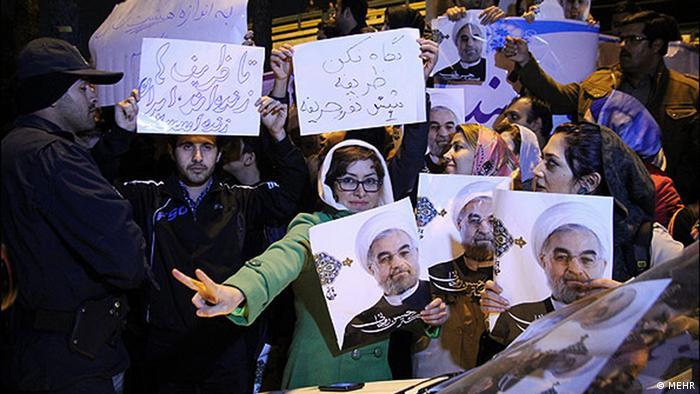 Empfang Iran