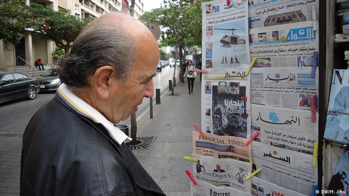 Article title: Lebanese journalists in the regional tugging circle Photo title: kiosk in Hamra area - Beirut place and date: Beirut, 22-11-2013 Photographer: Moammar Atwi