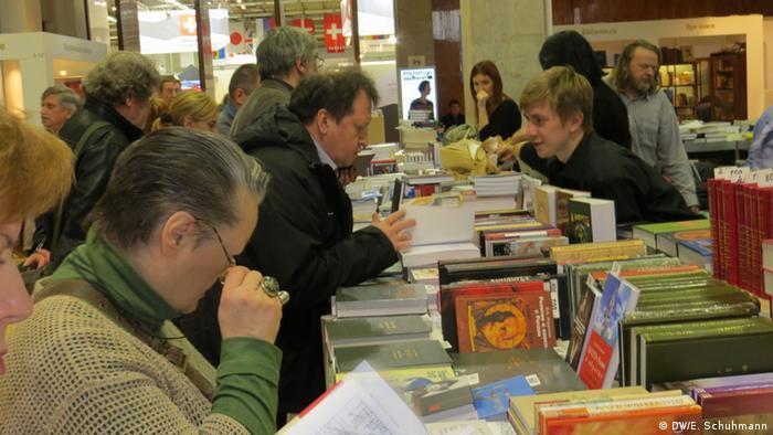 На ярмарке non/fiction в Москве