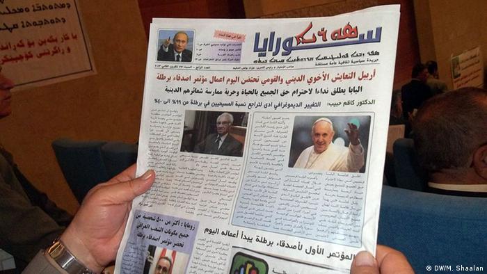 Beschreibung Bartolla Conference in Erbil. Kurdistan Ort und Zeit: Kurdistan, 2013 Copy right: DW/ Mulham Shaalan