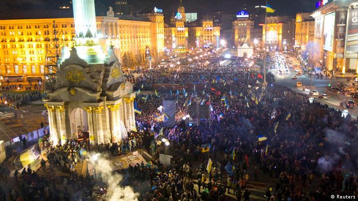 Киев, площадь Независимости