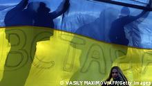 Ukraine Demonstration Zusammenstöße Polizei EU Regierung Politik