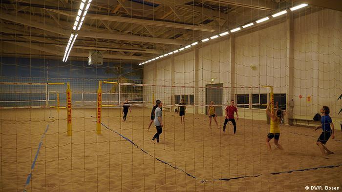 Фитнес-клуб IKSU