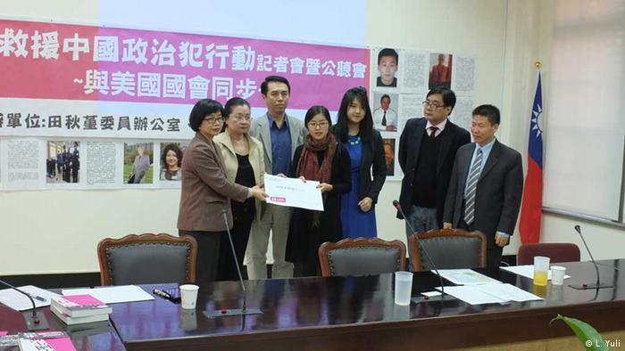 Die Töchter der chinesischen Dissidenten Wang Bingzhang und Pong Ming