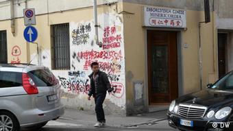 Chinesische Textilindustrie in Prato (Foto: DW/Shitao Li)