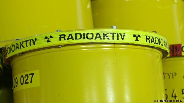 Контейнер с радиоактивными материалами