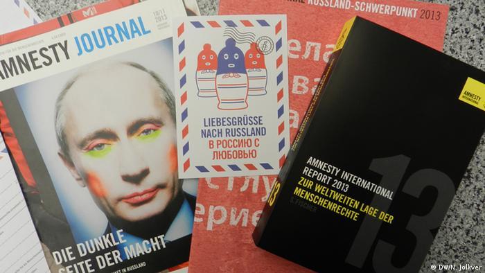 Публикации Amnesty International на российскую тематику