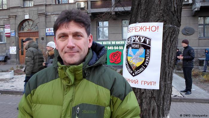 Олег Мартиненко - колишній помічник міністра внутрішніх справ був свідком подій 1 грудня