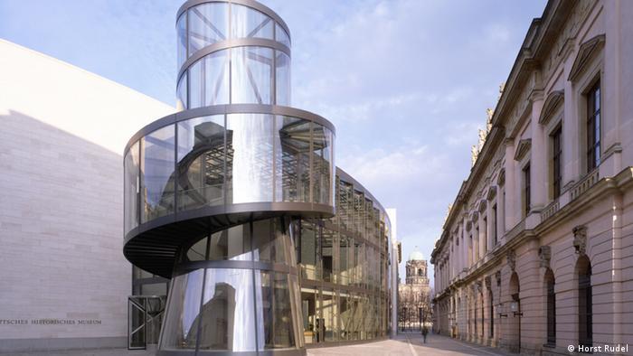 Немецкий исторический музей в Берлине