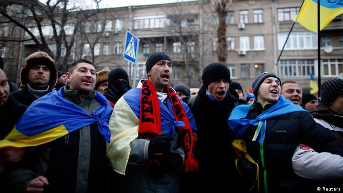 Участники акций протеста на Украине