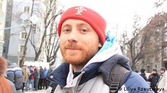 Игорь Марцинюк