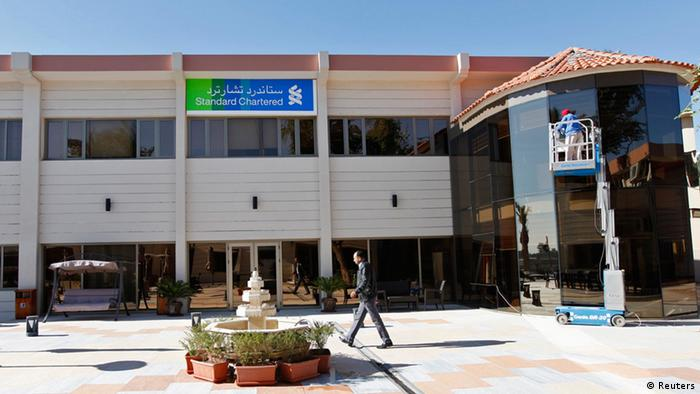 Standard Chartered Bank in Baghdad