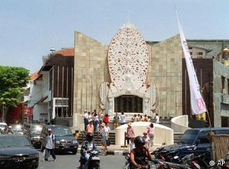 Bali monument (Photo: dpa)