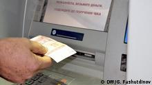 Geldautomaten in Tajikistan