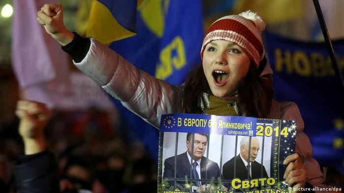 На демонстрації у Києві