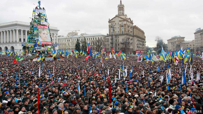 Євромайдан, Київ, Україна, 8 грудня 2013 року