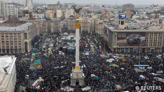 Протесты на Майдане в Киеве в декабре 2013 года