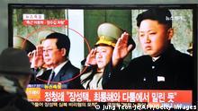 Jang Song Thaek und Kim Jong Un