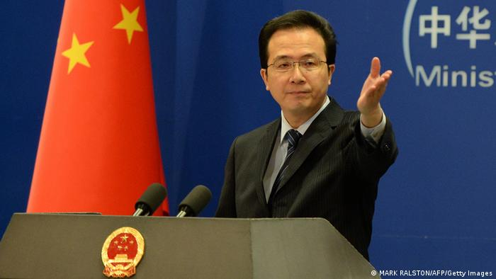 China Sprecher des Außenministeriums Hong Lei