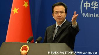 China Sprecher des Außenministeriums Hong Lei