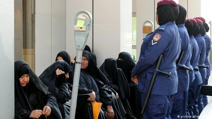 Bahrain Manama Anti-Terror-Prozess (picture-alliance/dpa)