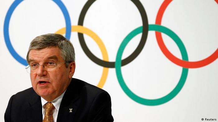 Международный олимпийский комитет принял решение о проведении зимних олимпийских игр [PUNIQRANDLINE-(au-dating-names.txt) 33