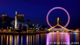 Riesenrad Tianjin Eye in China