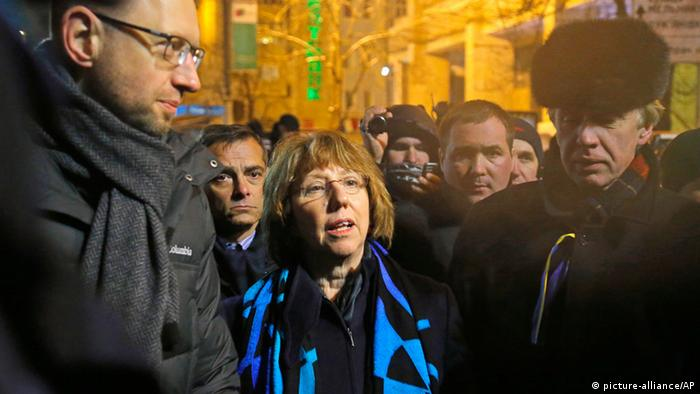 EU foreign policy chief Catherine Ashton (middle) on Maidan square in Kyiv
