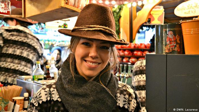 Янина, студентка Боннского университета