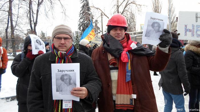Звільнення заарештованих: Партія регіонів дала два тижні на роздуми