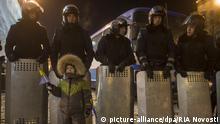 Дитина з беркутівцями у ніч на 11 грудня