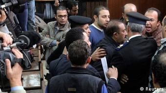 Court room in Egypt