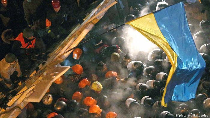 Україна, ЄС, Євромайдан, санкції, Європарламент