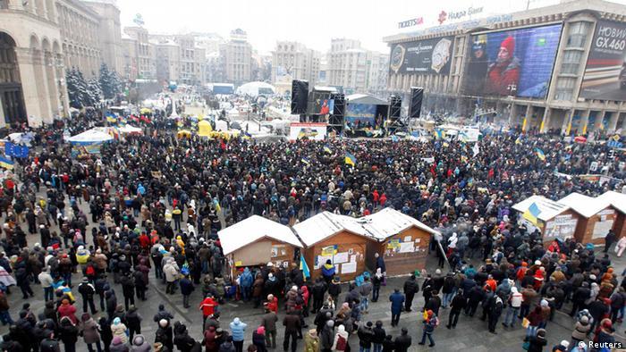 Акции протеста на Майдане, декабрь 2013 года