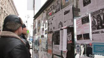 На інформаційній дошці на Майдані можна дізнатись про бізнес сім'ї