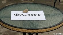 Bankrott Schild Restaurant Bulgarien