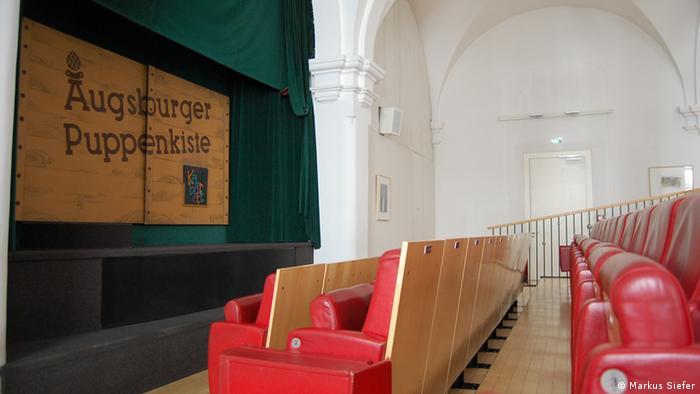 Театр Augsburger Puppenkiste