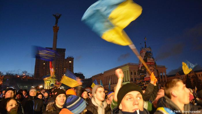 Protesters on Maidan. (Photo: R. Goncharenko/ DW)