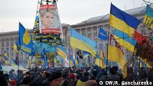 Demo der Regierungsgegner auf dem Maidan in Kiew Alle Bilder von Roman Goncharenko. 15.12.2013.