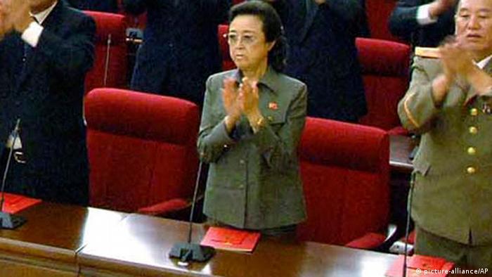 Nordkorea Kim Kyong Hui (picture-alliance/AP)