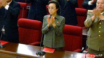 Nordkorea Kim Kyong Hui
