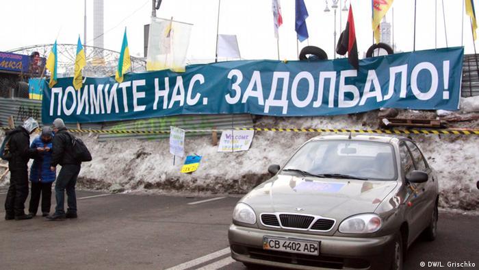 Майдан, грудень 2013 року