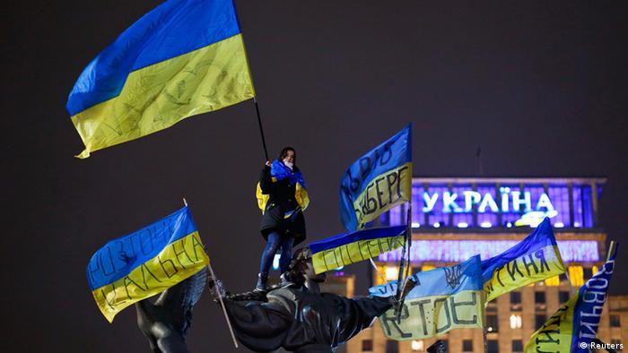 Євромайдан, протести на Майдані у Києві